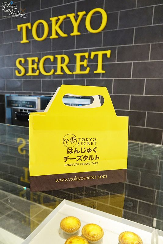 Tokyo Secret: Melting Hanjuku Cheese TartThere is a new Japanese dessert restaurant in town serving melting cheese tarts. It is called Tokyo Secret and it is originated from Hong Kong and not ...